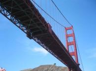 SAN FRANCISCO – VUELO DE REGRESO