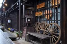 TOKYO – NAGOYA: TREKKING MAGOME