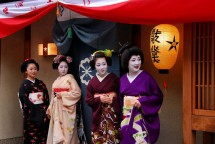 TOKYO – KYOTO - CEREMONIA DEL TÉ