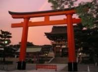 KYOTO (Ceremonial del té con un maestro del té)