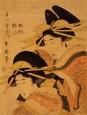 Japón treneando. Descubriendo a tu aire las tierras niponas