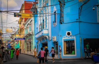 Todo Cuba: aventura en la isla