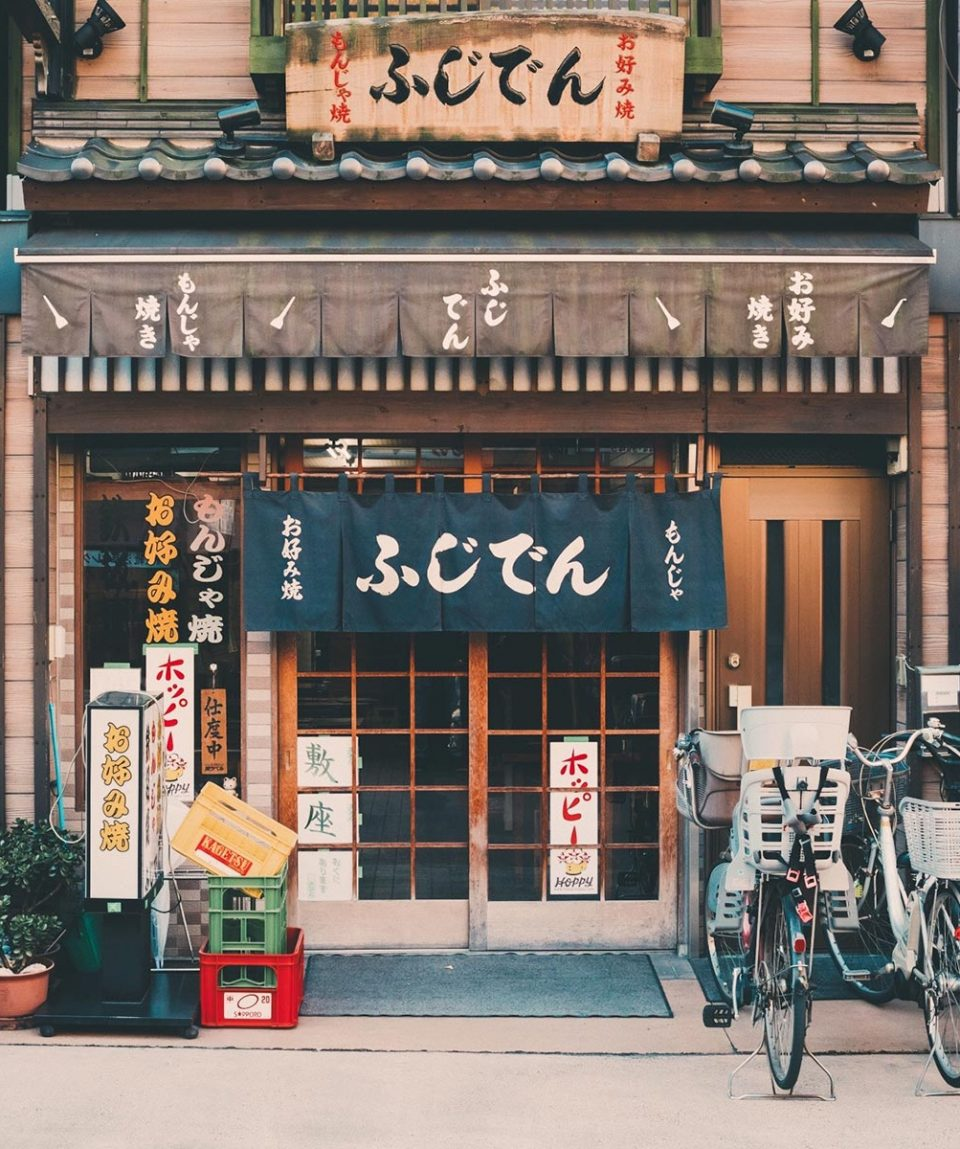 viaje-a-japon-a-tu-aire