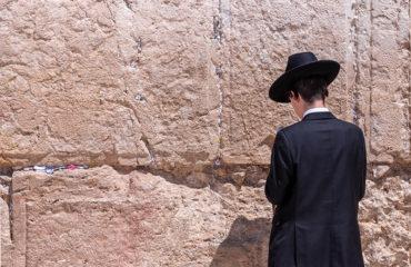 Raíces de Israel